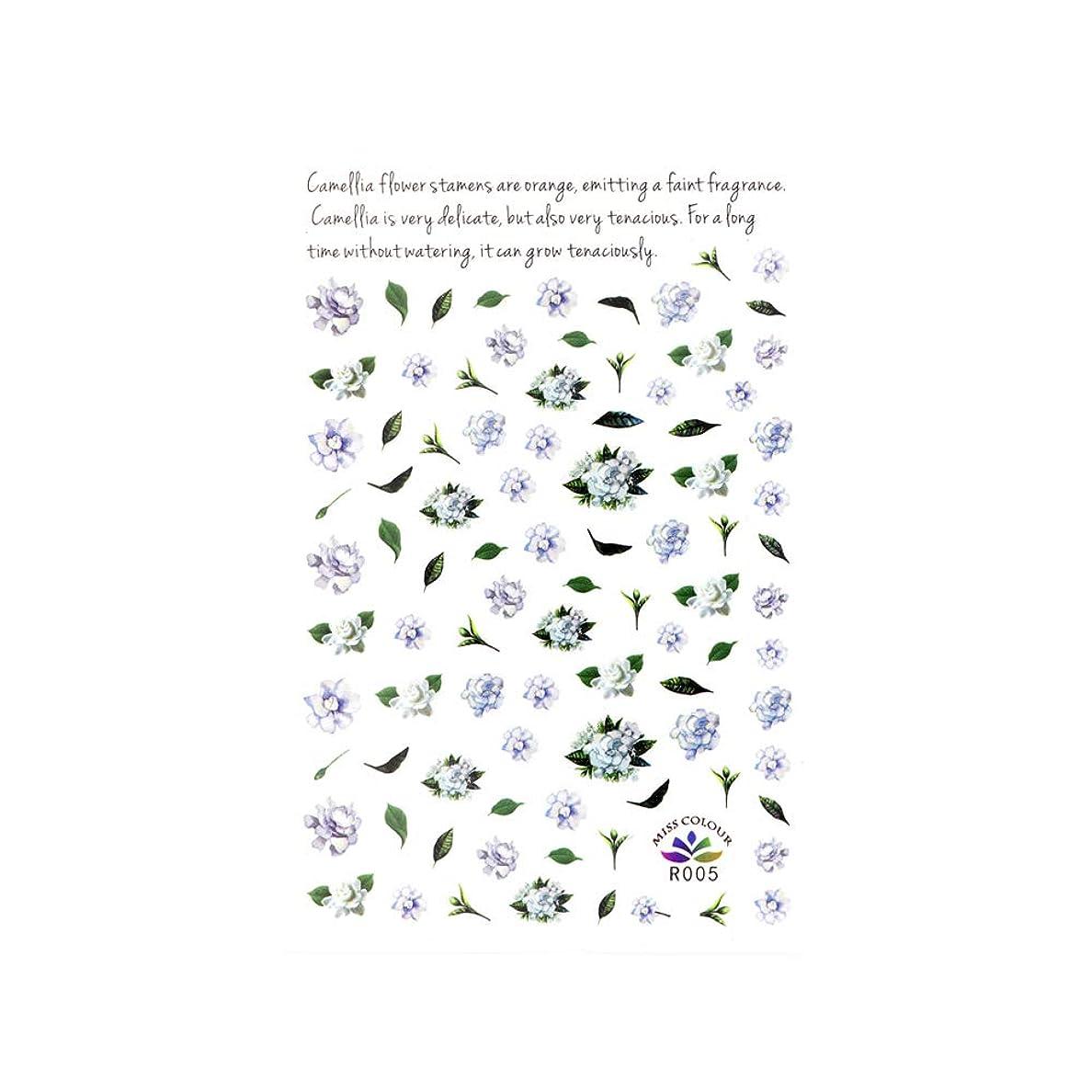 オゾンビルマ潜在的なネイルシール ブルーローズシールフラワーネイル 花柄ネイル 春ネイル 押し花ネイル ローズネイル