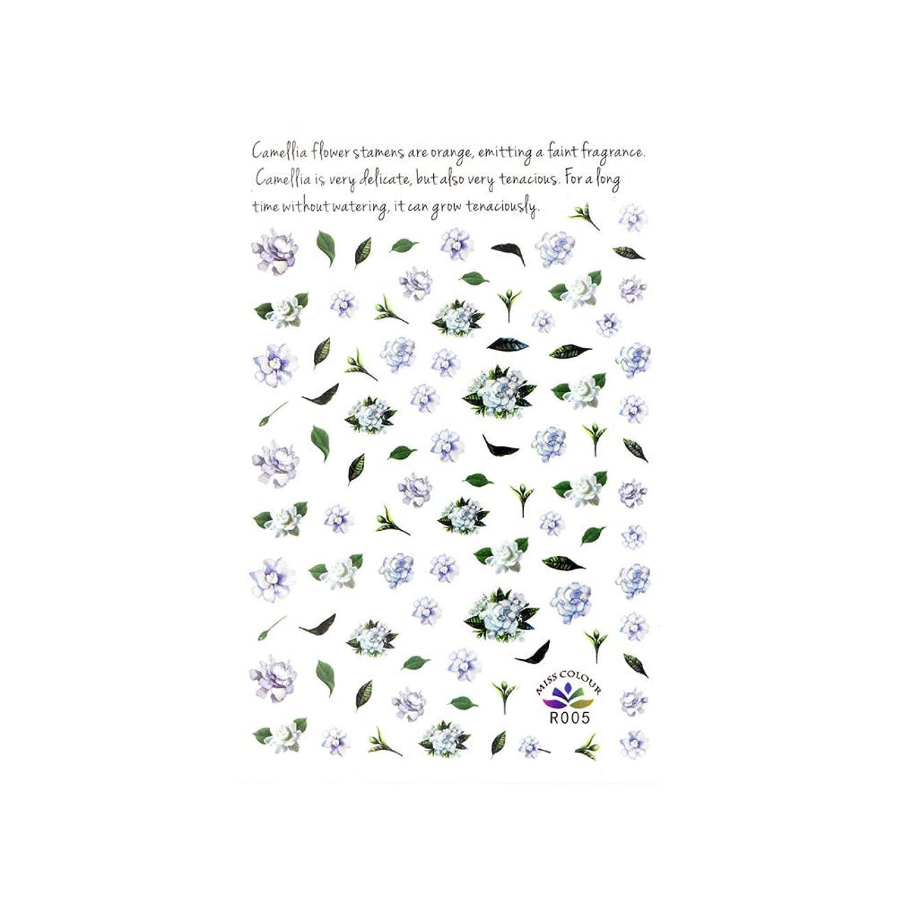 木材夕食を作るネストネイルシール ブルーローズシールフラワーネイル 花柄ネイル 春ネイル 押し花ネイル ローズネイル