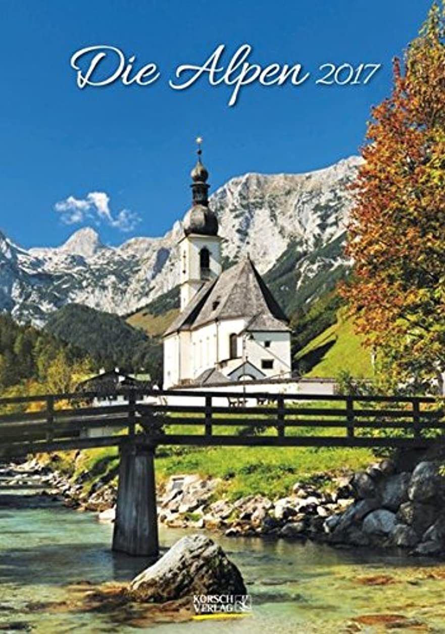 レビュー不毛胴体Die Alpen 2017. Kalender