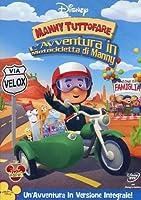 Manny Tuttofare - L'Avventura In Motocicletta [Italian Edition]