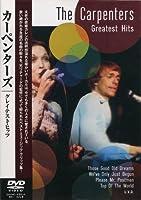 カーペンターズ グレイテスト・ヒッツ PSD-2014 [DVD]