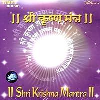 Shri Krishana Mantra (Indian Devotional / Prayer / Religious Music / Chants) by Ashit & Hema Desai