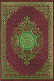 Coran tajweed Cartonné 17 X 24 avec mémorisation - (Arabe)