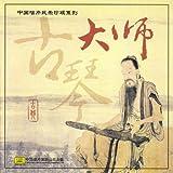 Plum Blossom Melody - Three Variations (Mei Hua San Nong)