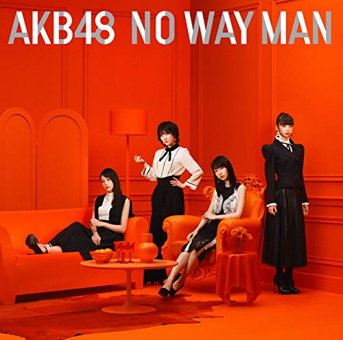 [Single]54th Single「NO WAY MAN」 – AKB48[FLAC + MP3]