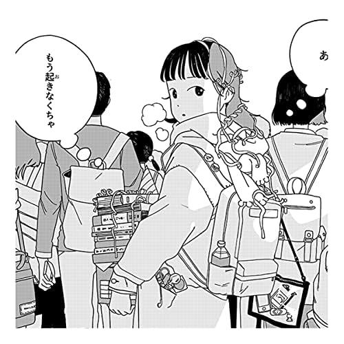 あいざわ文庫 feat. あにー(TaNaBaTa)