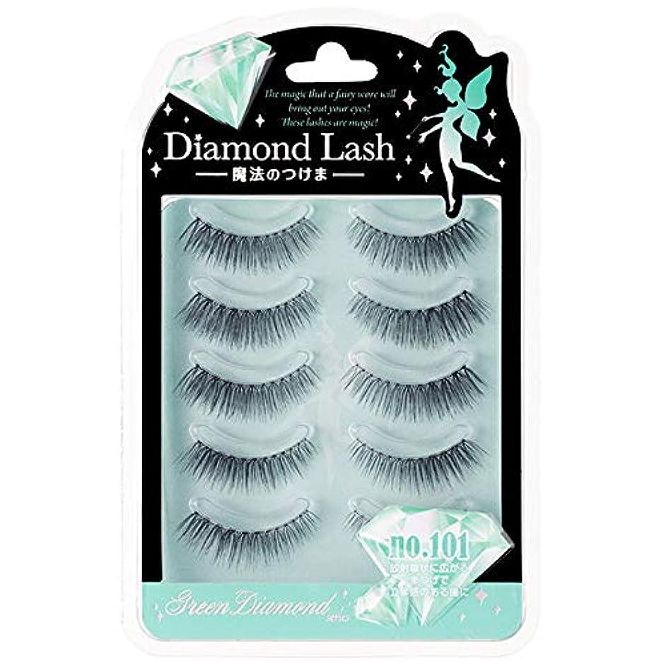 ファンブルハリケーン世辞Diamond Lash(ダイヤモンドラッシュ) グリーン no.101 5ペア