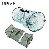 魚捕り 魚キラー 2個セット 魚網 折り畳み式 エビ/カニ/魚など ばっちり捕獲