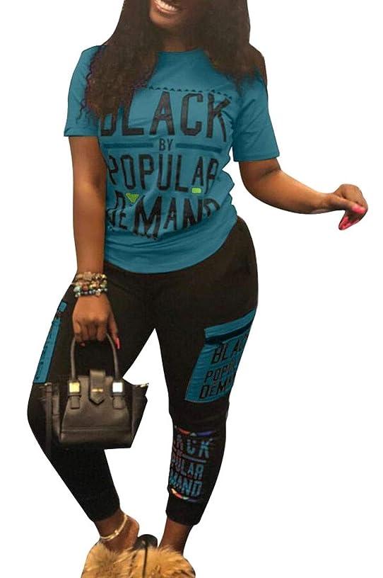 マウントバンク熟達した扇動女性手紙半袖Tシャツ