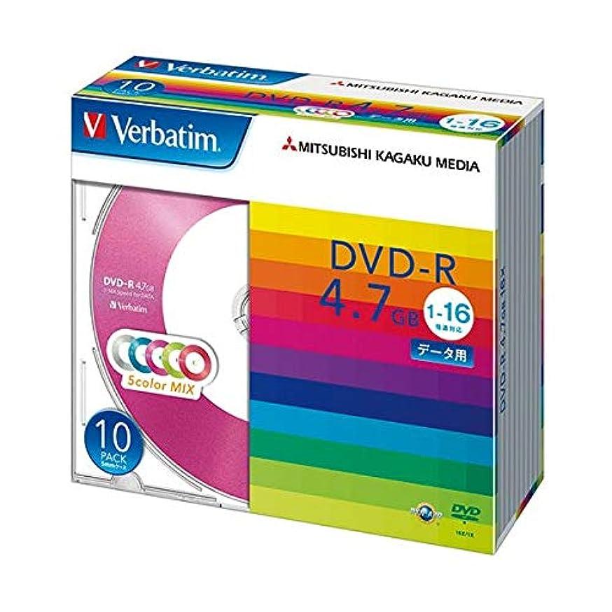 基礎シーサイド谷日用品 パソコン関連 (まとめ買い) データ用DVD-R4.7GB 1-16倍速 5色カラーMIX 5mmスリムケース (10枚:各色2枚) 【×5セット】