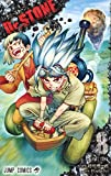 Dr.STONE 8 (ジャンプコミックス)