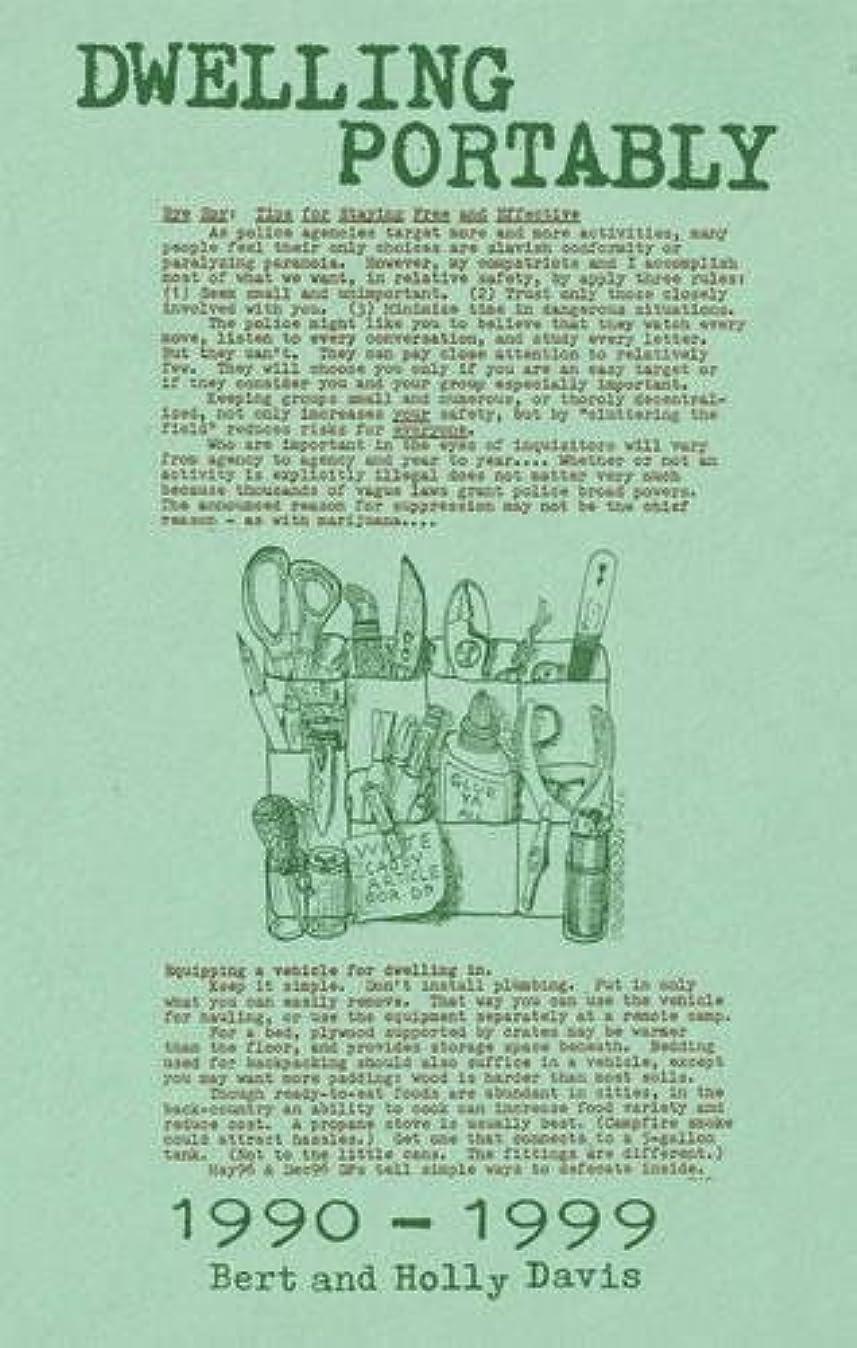 咲く優しさシーンDwelling Portably 1990-1999 (DIY) (English Edition)
