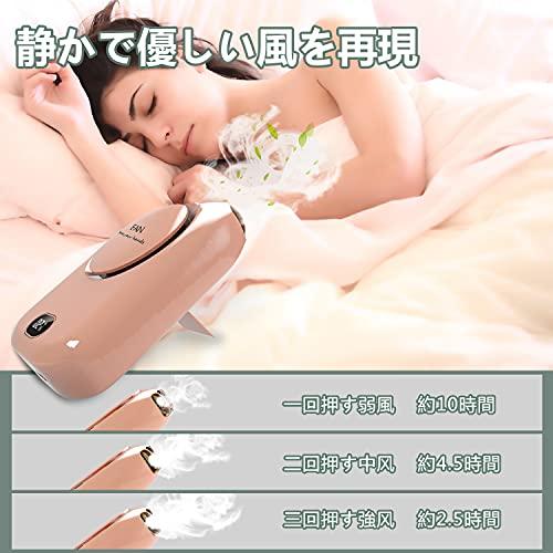 ADUDOOR『携帯扇風機首掛け扇風機ネックファンUSB充電式【2021NEWモデル】』