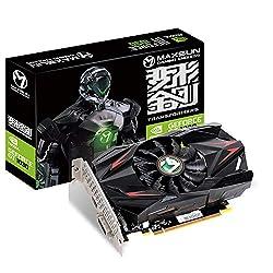 MAXSUN NVIDIA GEFORCE GT 1030 2GB ITX Grafikkarte GPU GDDR5 Mini ITX Design, HDMI, DVI-D, Einzellüfter Kühlsystem