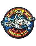 Parche ALA 12 Ejército del Aire No le busques tres pies. EF 18 de Rubber Velcreo Fuerzas Armadas Españolas