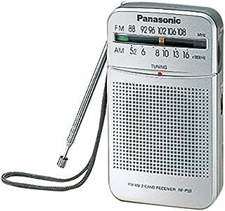 Panasonic Am/Fm Tuner Panasonic RF-P50D FM Portable Pocket Speaker Radio, Silver, (RF-P50DGC-S)