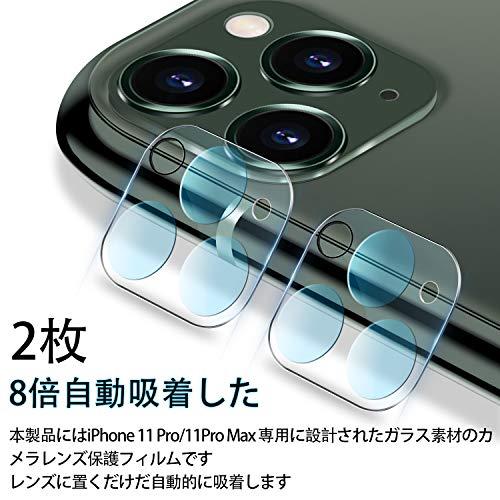 【2枚セット】 Memory iPhone11 Pro カメラフィルム iPhone11 Pro Maxカメラフィルム 強化ガラスフィルム 3D全面保護フィルム フルカバー 【強度9H 日本日本旭硝子素材 防塵液晶 指紋防止 飛散防止 】