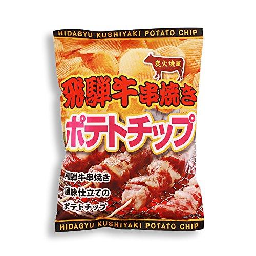 炭火焼風 飛騨牛串焼きポテトチップ(120g)//