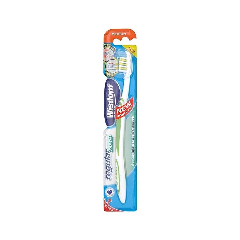 挽く安定差別的[Wisdom ] 12の知恵定期的に新鮮な培地歯ブラシパック - Wisdom Regular Fresh Medium Toothbrush Pack of 12 [並行輸入品]