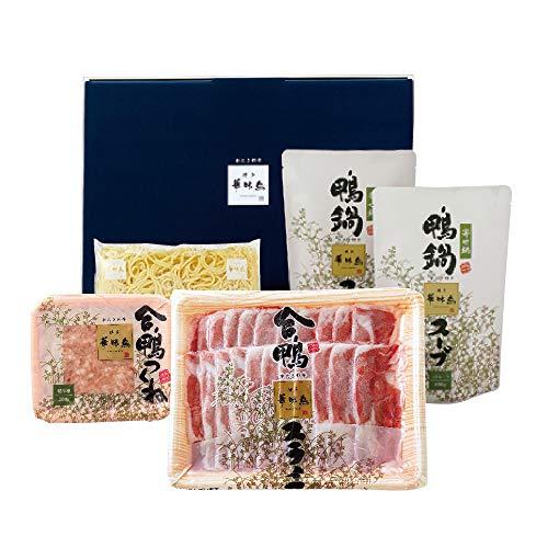 【公式】博多華味鳥鴨鍋セット(3~4人前)送料無料2006-23