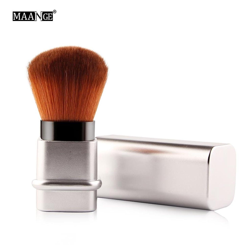 正しい住居つかむメイクブラシ 化粧筆 ブラッシュブラシ1本 伸縮式デザイン スライド式 携帯用 超柔らかい