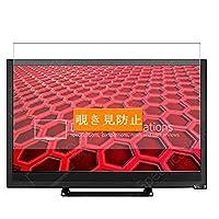 Sukix のぞき見防止フィルム 、 27.51インチ Vizio E280-B1 / E280i-B1 テレビ 向けの 反射防止 フィルム 保護フィルム 液晶保護フィルム(非 ガラスフィルム 強化ガラス ガラス ) のぞき見防止 覗き見防止フィルム