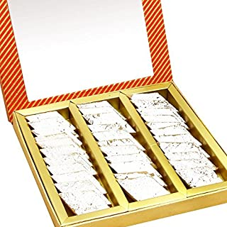 Ghasitaram Gifts Indian Sweets - Pure Kaju Katlis in Orange Box