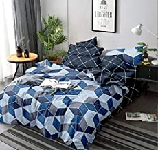 Laying Style™ Soft Glace Cotton King Size Duvet Cover II Razai Cover II Quilt Cover for Double Bed Size with Zipper (Dohar...