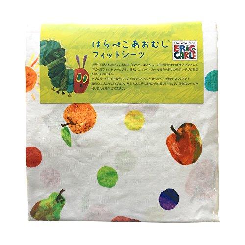 baby.e-sleep(ベビーイースリープ)はらぺこあおむしダブルガーゼフィットシーツ ミニサイズ 日本製 60×90cm