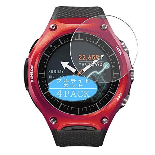 VacFun 4 Pezzi Anti Luce Blu Pellicola Protettiva per Smart Outdoor Watch WSD-F10 CASIO, Screen Protector Protective Film Senza Bolle (Non Vetro Temperato) Filtro Luce Blu