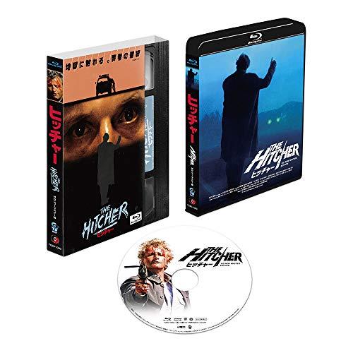 ヒッチャー HDニューマスター版 [Blu-ray]