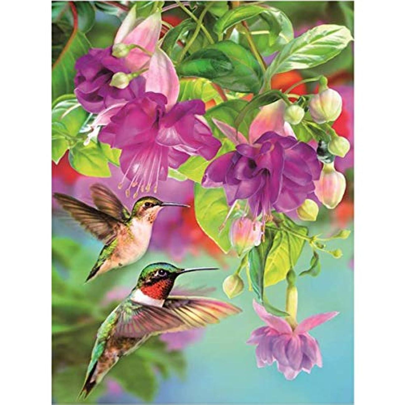 5D DIY Diamond Painting Full Drill Bird, Ginfonr Hummingbird Embroidery Rhinestone Paint with Diamonds Cross Stitch Wall Decoration Paintings Mosaic Home Decor 11.8x15.7inch (30x40cm)