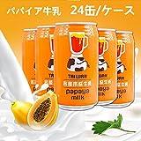 名屋木瓜牛乳【24缶セット】 パパイアジュース 台湾産南国風味 木瓜牛奶飲料 340mlX24缶