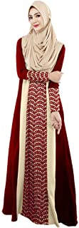 Women New Lace Color Block Kaftan Muslim Abra Robes Islamic Abaya Maxi Dress Irregular Vintage Party Cocktail Gown