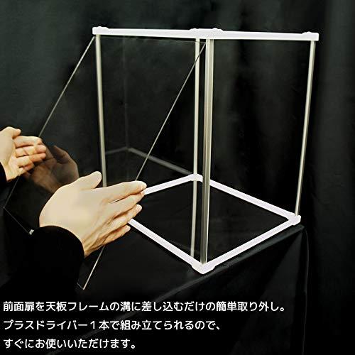 セミー工業『Fケーススリム型・ヨコ・壁掛けタイプ【UVカット】(背面スチール)』