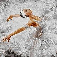 YTJBEIクロスステッチキット大人の初心者入門プレプリント刺繡キット(11カラットキャンバス)バレリーナ16x20インチ日曜大工刺繡工芸品家の装飾ギフト
