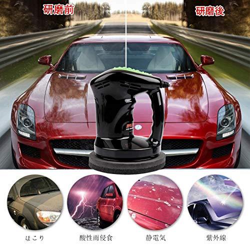 自動車塗装面用電動ポリッシャーバフ2個付き(ブラック)