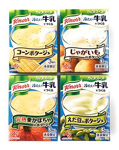 【アソート】クノール カップスープ 冷たい牛乳でつくるシリーズ 4種 (コーンポタージュ、じゃがいものポタージュ、完熟栗かぼちゃのポタージュ、えだ豆のポタージュ) 各1箱 計4箱【食べ比べ・お試し・セット品・まとめ買い】