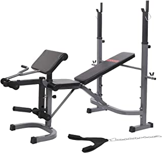 PEXMOR Weight Bench Adjustable, Multifunctional Weight Lifting Bench with Leg Extension & Curl, Heavy Duty Portable Weight Bench for Home & Gym