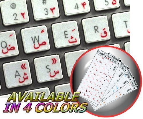 APPLE FARSI (PERSIAN) STICKER FOR KEYBOARD WITH RED LETTERING TRANSPARENT BACKGROUND FOR DESKTOP, LAPTOP AND NOTEBOOK by 4Keyboard
