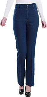 Women's High Waist Jeans - Elasticated Straight Leg Plus Size Zipper Casual Trousers