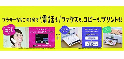 『(旧モデル) brother プリンター A4 インクジェット複合機 MFC-J997DN FAX/子機1台付き/両面印刷/有線・無線LAN/ADF』の4枚目の画像