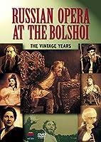 Russian Opera at the Bolshoi [DVD]