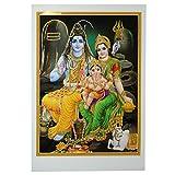 Bild Shiva & Parvati mit Ganesha 50 x 70 cm Gottheit