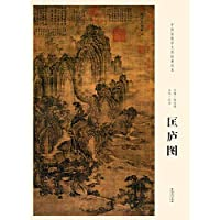 The five generation - Jing Lu Haokuang map(Chinese Edition)