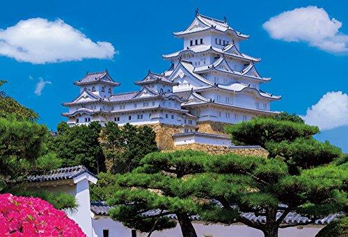 300ピース 大きく飾れる大画面ジグソーパズル 世界遺産 姫路城 ラージピース(49x72cm)