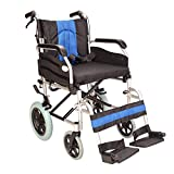 Lightweight Wheelchair With Leg Rests Review and Comparison
