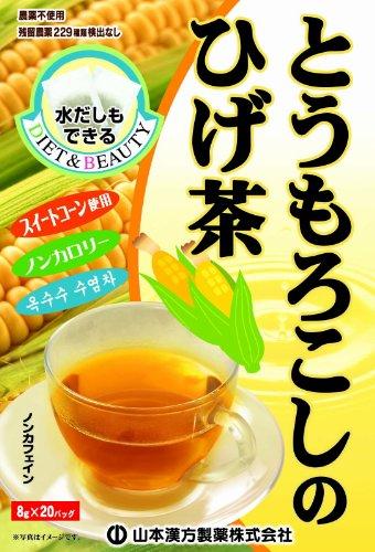 山本漢方製薬『とうもろこしのひげ茶』