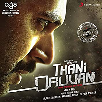 Thani Oruvan (Original Motion Picture Soundtrack)