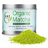 Yan Hou Tang Organic Matcha Green Tea Powder Ceremonial Grade 50 Gram USDA BIO Certified 1.8oz Premium Japanese Classic Antioxidants for Food Drink Coffee